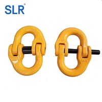 Rigging G80 Alloy Steel Connecting Link