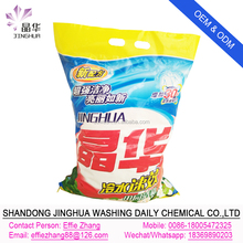 Jinhar cold water avilable new formula bulk laundry detergent powder 5kg