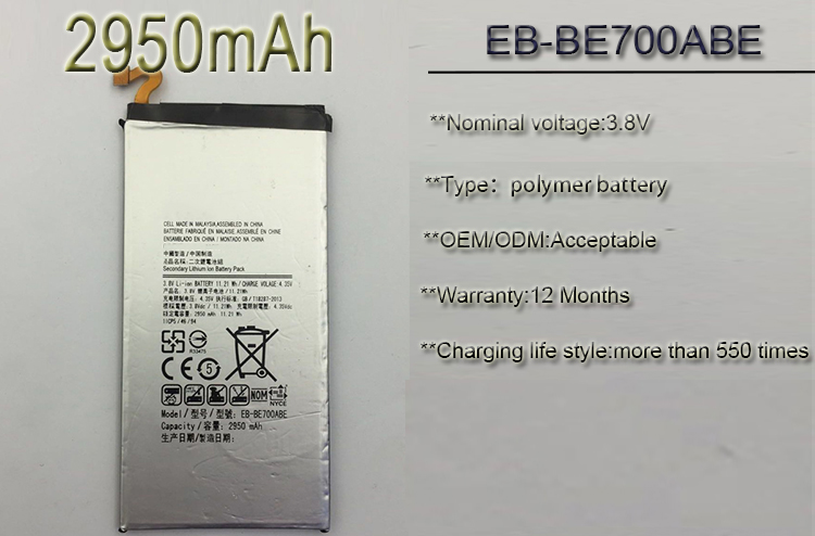3.8V standard rechargeable EB-BE700ABE lithium ion phone battery for SAMSUNG E7 E7000 E7009