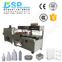 automatic horizontal mask box L shape sealing and shrink packing machine