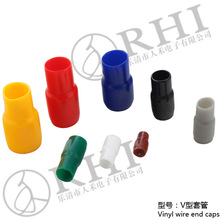 plastic terminal vinyl wire end caps soft pvc electric cable end cap