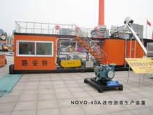 (SBS,crumb rubber & PE) Modified Asphalt/Bitumen Production Equipment/Plant