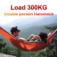 2 Person Parachute Hammock 260x130cm Double