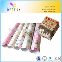 2014 New design made in China copper high quality walmart gift wrapping paper