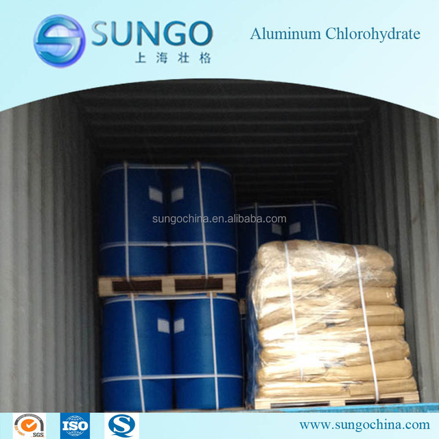 Water Treatment Chemical Aluminium Chlorohydrate ACH For Cosmetic Use
