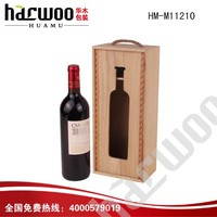 Wooden wine bottle box with window
