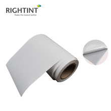 Hot Sale Matte Printable Adhesive Vinyl Roll
