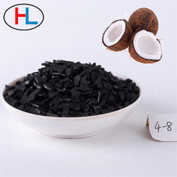 Activated Carbon Adsorbent Variety granular activated carbon