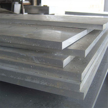 Factory 5000 Series A1100 Aluminum Alloy Plates