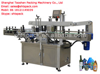 China automatic food container labeling machine