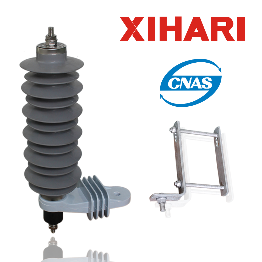 33kv10KA high voltage composite polymer lightning arrester