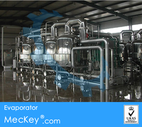 Chinese machine concentrator