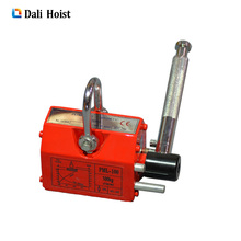 Steel Scrap Lift Magnet--Magnetic Lifter, permanent lifting magnet