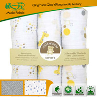 High quality low price baby gifts newborn