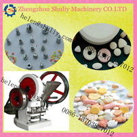 4500pcs/h automatic pill making machine/tablet press machine/candy making machine