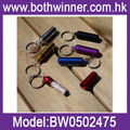 Carry-easily metal round key ring