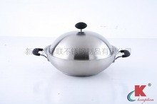 stainless steel wok with two handles and pot lid