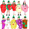 Fruits And Vegetables Children Clothes Cosplay