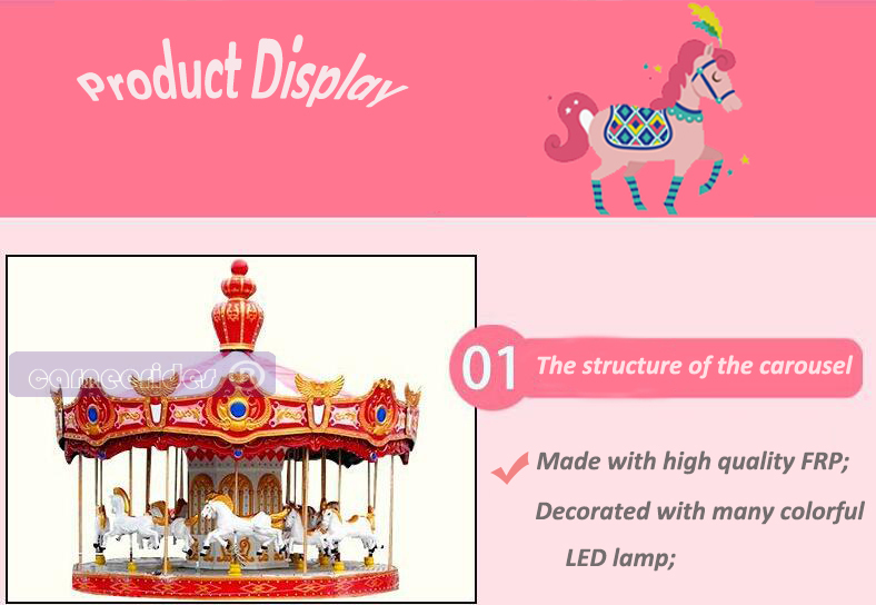 New Product Kids Amusement Rides Merry Go Round 16 Seats Carousel