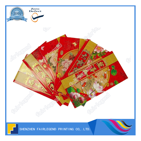 China pocket envelope made new year red packets