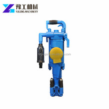 Yugong Pneumatic and Gasoline gasoline jack hammer