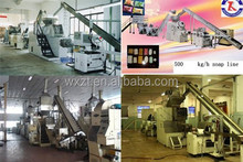 ZT Laundry Soap Making Equipment(IOS9001-2000) 500kg/h