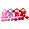 Plush lovely smile boy baby doll toy