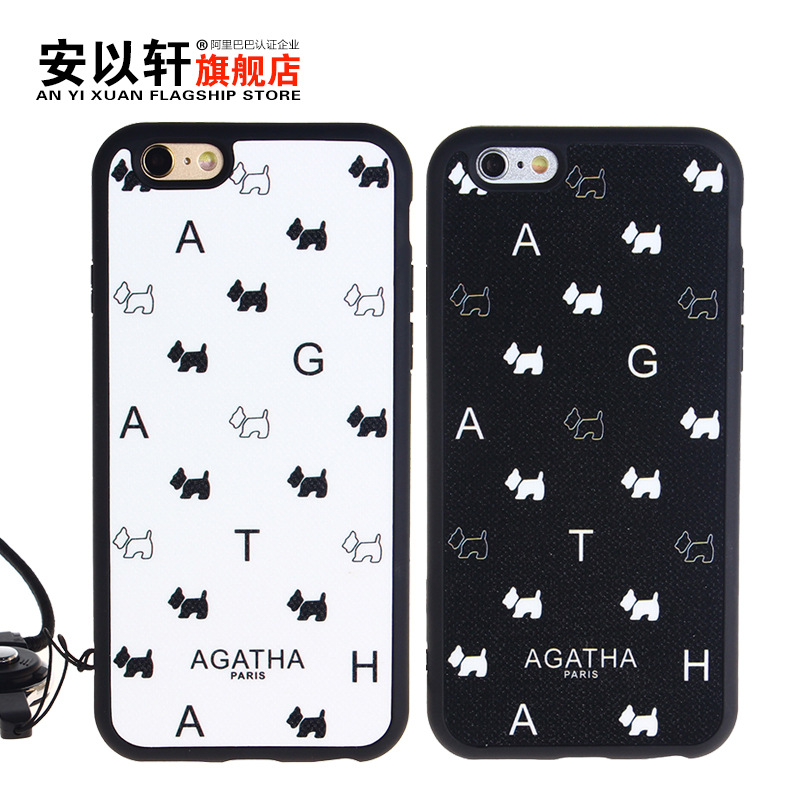 Wholesale Cartoon Animal Horse TPU Phone Case For Iphone6 6S / Iphone5 5s se For Lovers