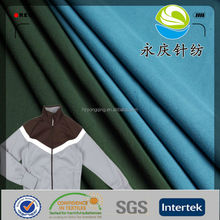 china manufacturer super poly one side brushed sports clothing fabric