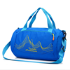 New outdoor travel bag travel hand baggage bag waterproof shoulder bag swimming fitness dry and wet separation package