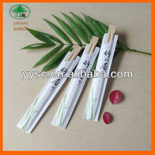 Opened paper wrapped 23cm bamboo chopsticks