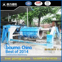 Concrete Drain Tube Making Machine/Concrete Irrigation Pipe Making Machinery