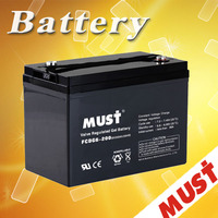MUST NEW Innovations 12 Volt Gel Cell Rechargable Battery 200Ah