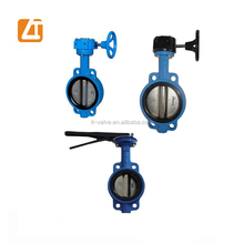 Tianjin Best Manufacturer cast iron wafer type 1 inch butterfly valve gearbox and handle butterfly valve price list