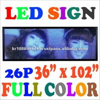 "[FULL COLOR] 36""x102"" OUTDOOR LED PROGRAMMABLE SCROLLING DISPLAY SIGN"