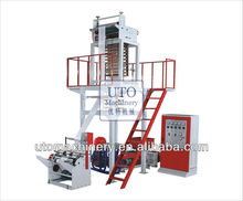 UTOPLAS Brand HDPE LDPE LLDPE Rotary DIe Film Blowing Machine