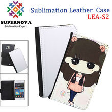 Sublimation Flip Leather Case for Samsung Galaxy S2 i9100