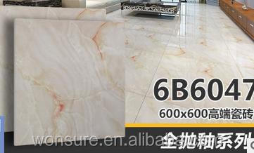 Indoor flooring tile Quality Choice marble design cream color