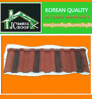 Shandong Jiacheng Stone coated metal roofing tiles aluminum and zinc building materials