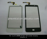 OEM lg LU6200 Optimus LTE Front Panel Touch Glass Lens Digitizer Screen