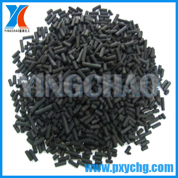 Yingchao 4mm Pellet Coal Based Activated Carbon
