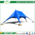 Hot sell star shade star tent for camping