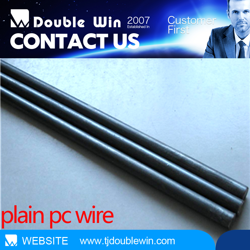 alibaba website ,high carbon steel wire, pc steel wire rope