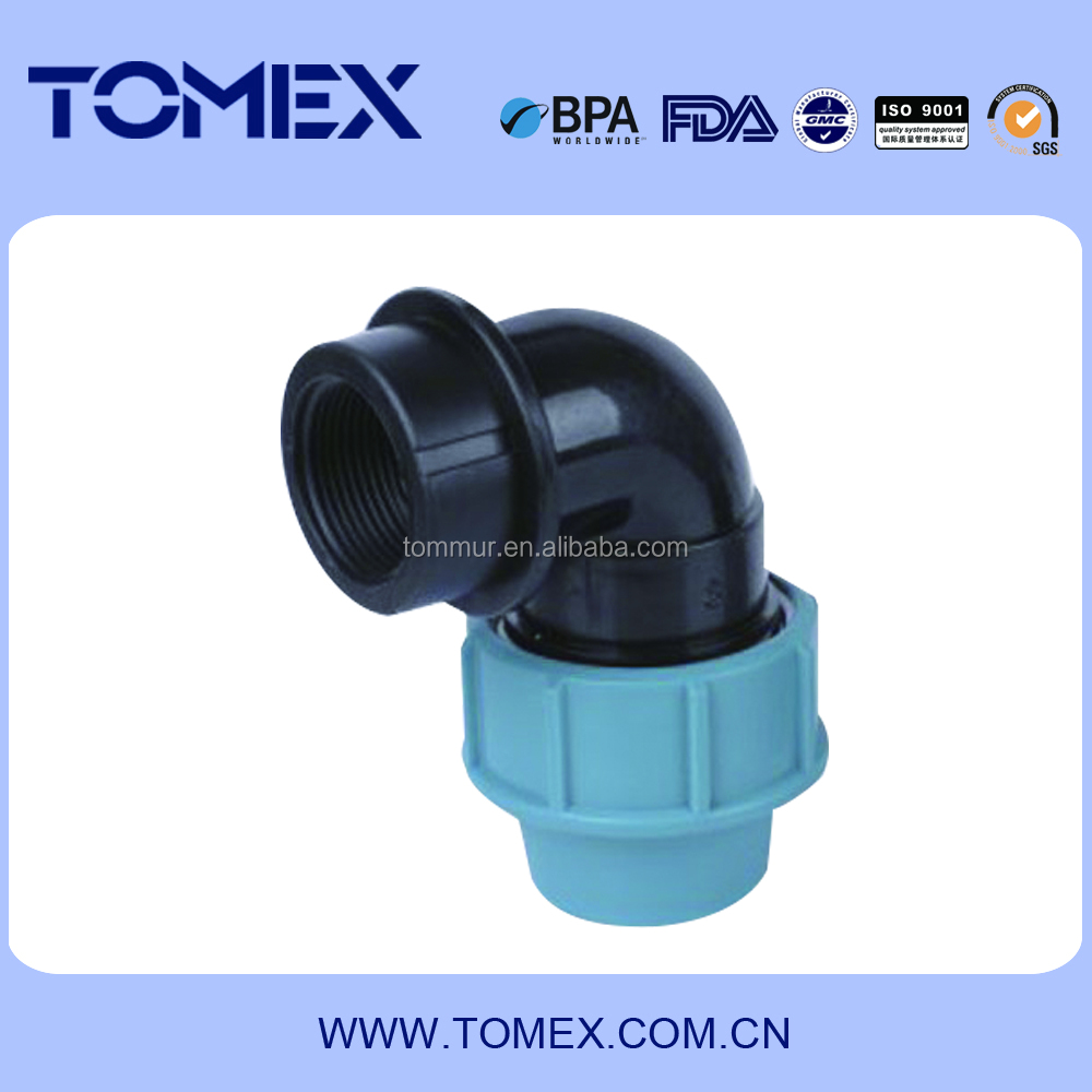TOP QUALITY AND CHEAPER PRICE PP COMPRESSION COUPLING/TEE FOR IRRIGATION