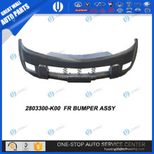 2803300-K00 FRONT BUMPER ASSY GREAT WALL HOVER FULL CHINA CAR AUTO SPARE PARTS