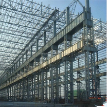 Prefab high strength steel structural construction materials with anti-seismic and high quality