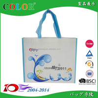 Hot Sale Cheap Laminated Promotional eco PP Woven Bag