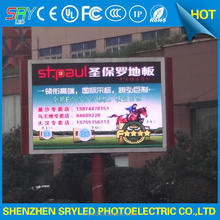 SRY lift advertising screen advertising full color led display advertising outdoor led screen vendor