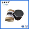 china supply insulating glass useing butyl rubber sealant