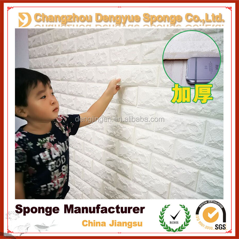 arbitrarily cut brick stone embossed collision avoidance light weight stretchy 3d wall paper
